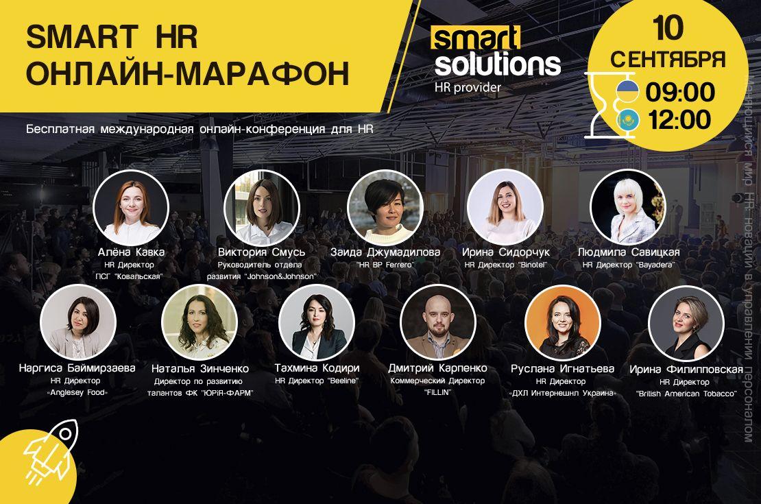 Smart HR Online Mara