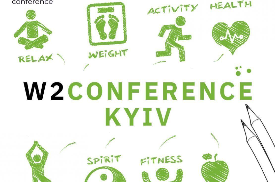 W2 Conference Kyiv 2
