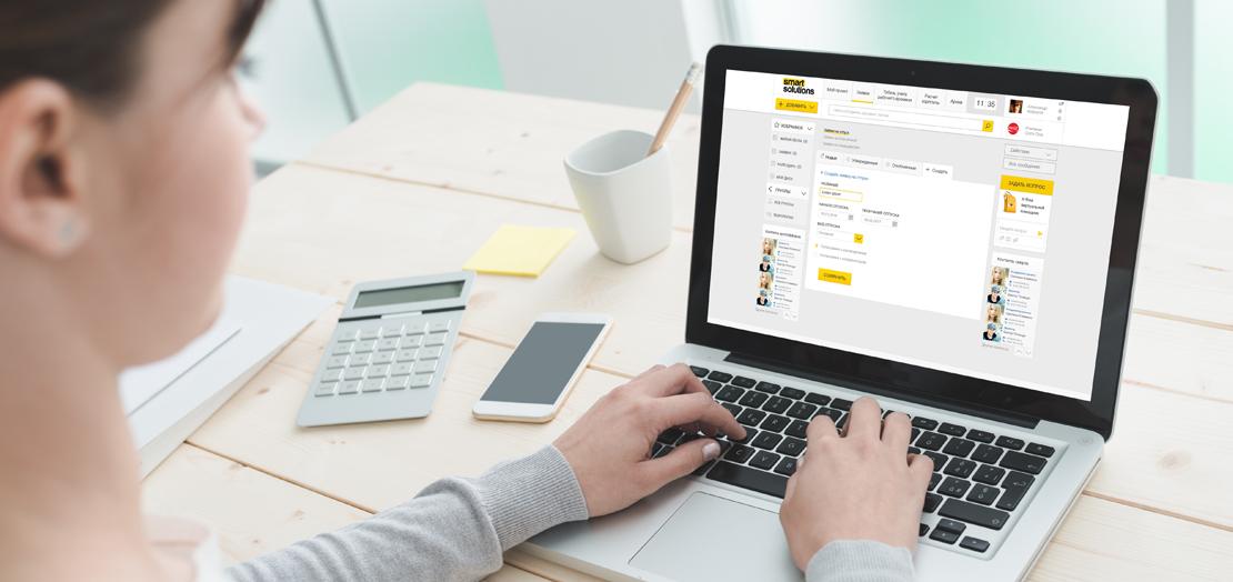 Staff Tool объединяет все бизнес-процессы аутстаффинга сотрудников в единую простую онлайн-систему.